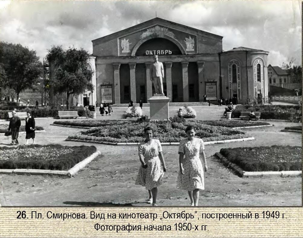 Фото города минеральные воды в советское время