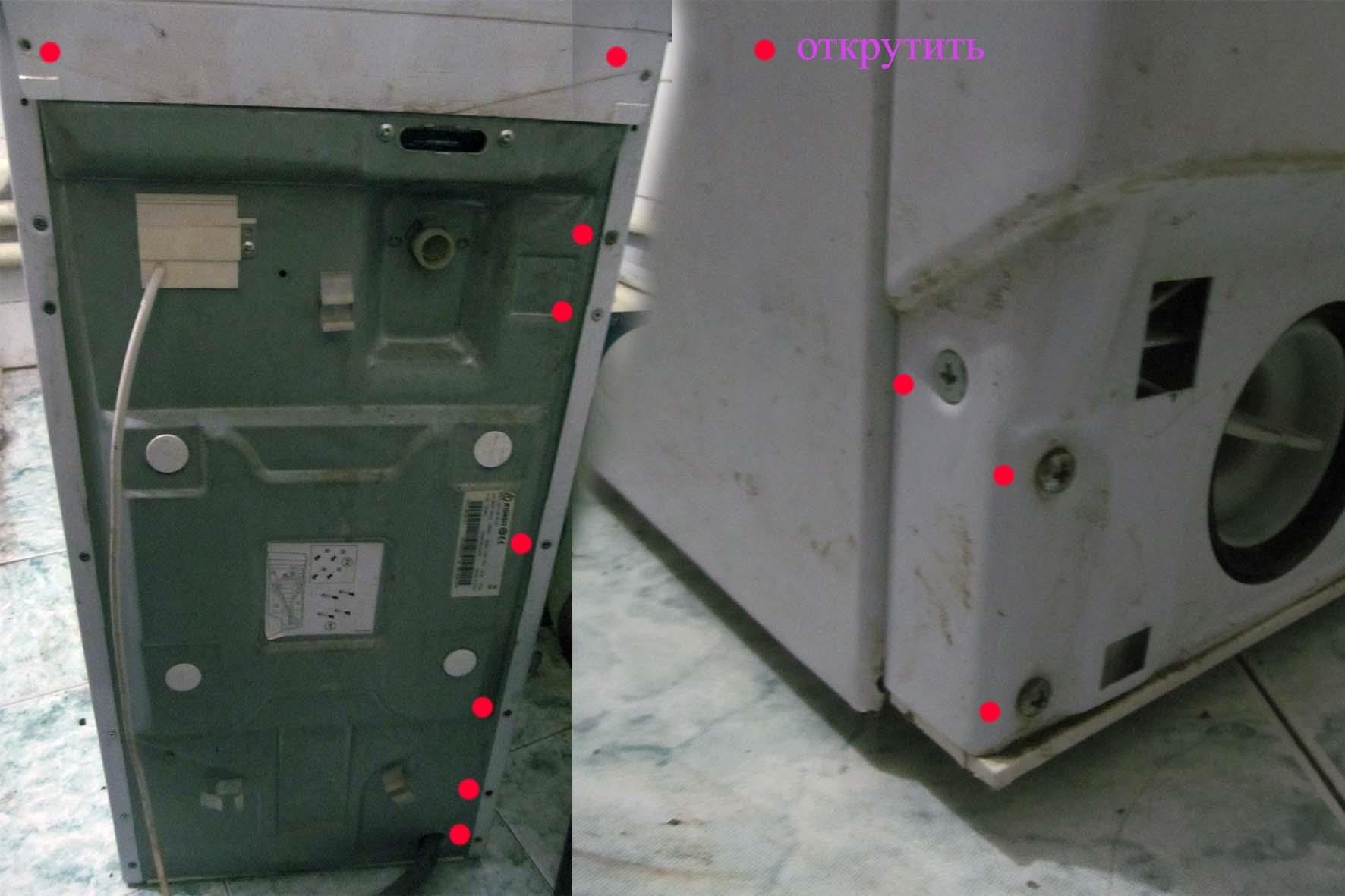 Индезит witl 106 ремонт своими руками фото 173