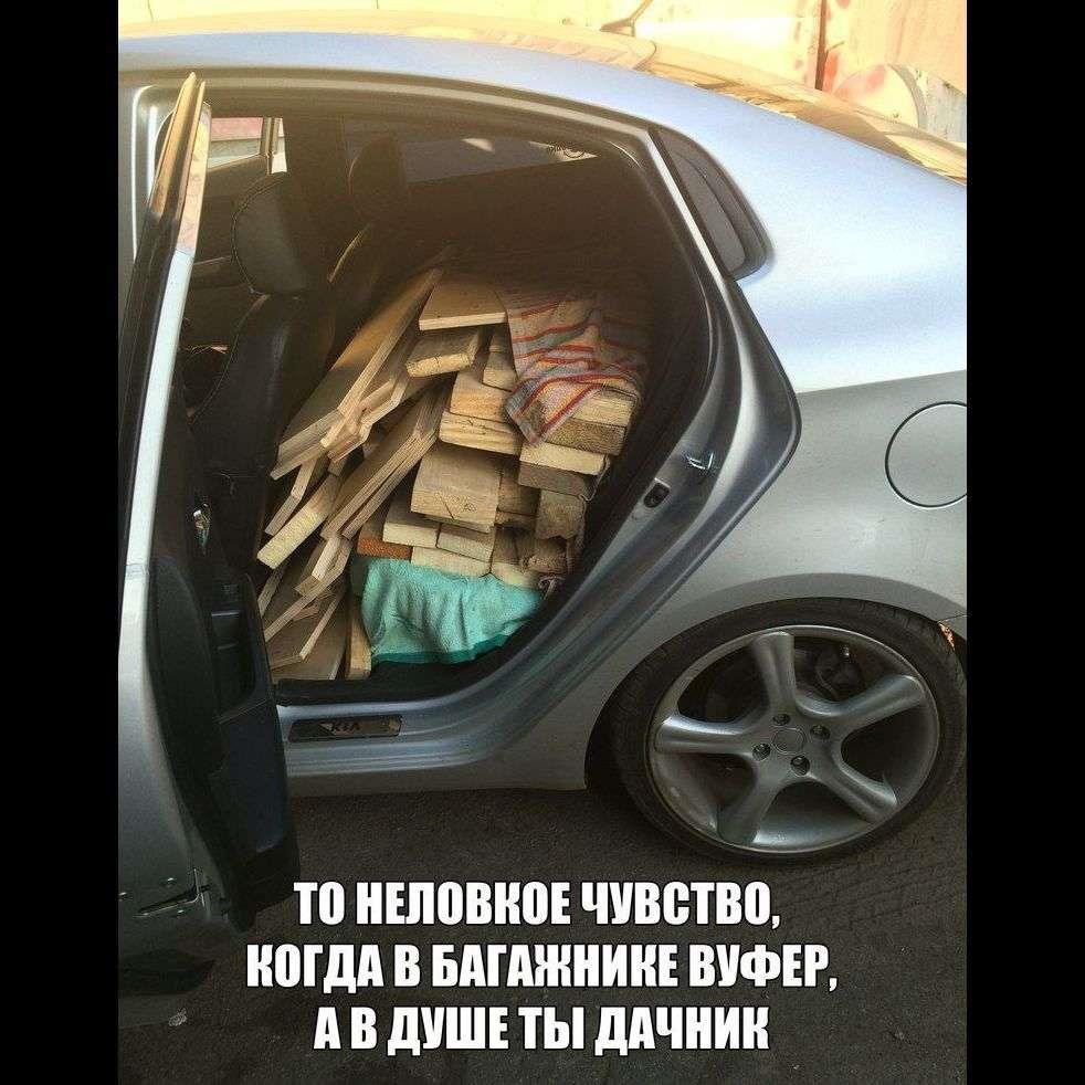 приложили букет приколы картинки про авто дешевым