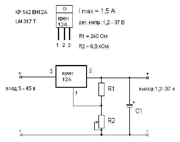 Регулятор напряжения на 12 вольт