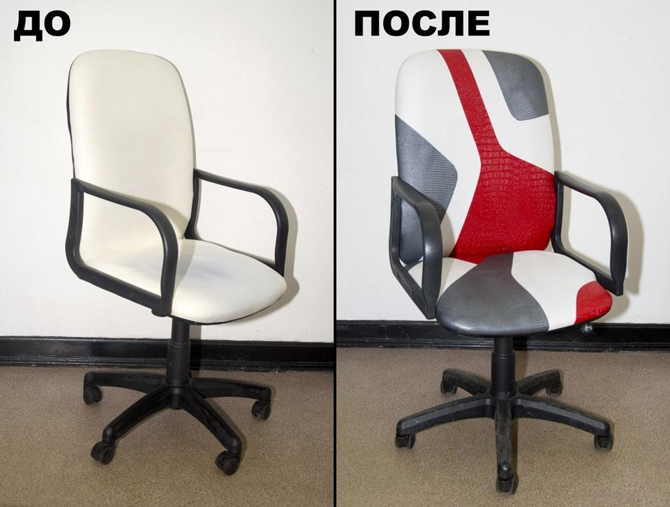Перетяжка офисного кресла своими руками