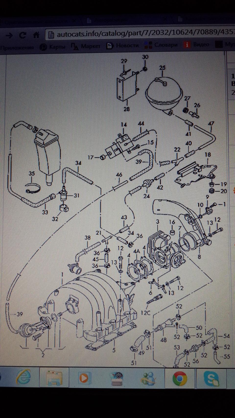 схема топливной системы audi a6 1998 2,4 alf