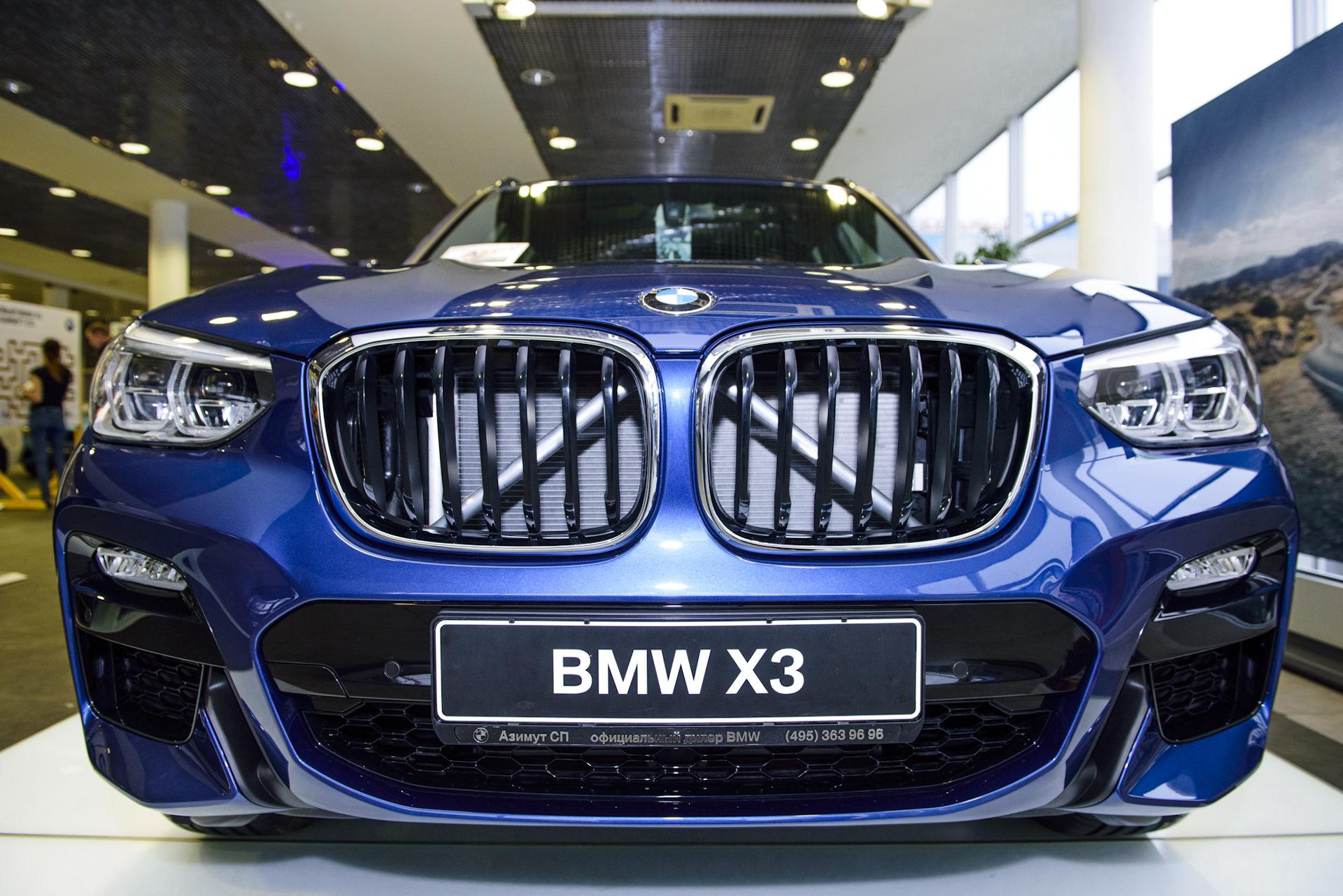 11 ноября Официальный дилер BMW