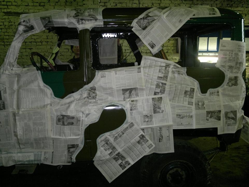 Как покрасит машину в камуфляж