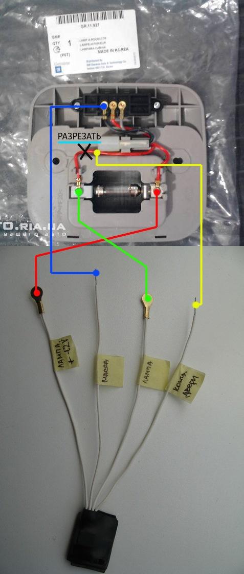 Схема подсветка салона