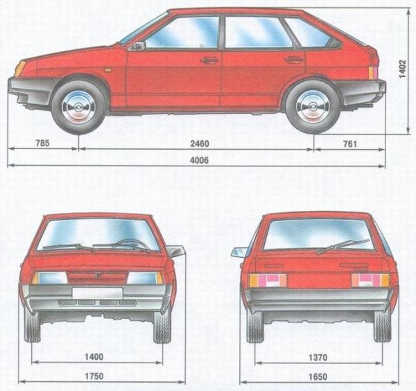 Продажа б/у ваз 2109 (lada девятка) 15 mt 2002 в москве за 55000 р