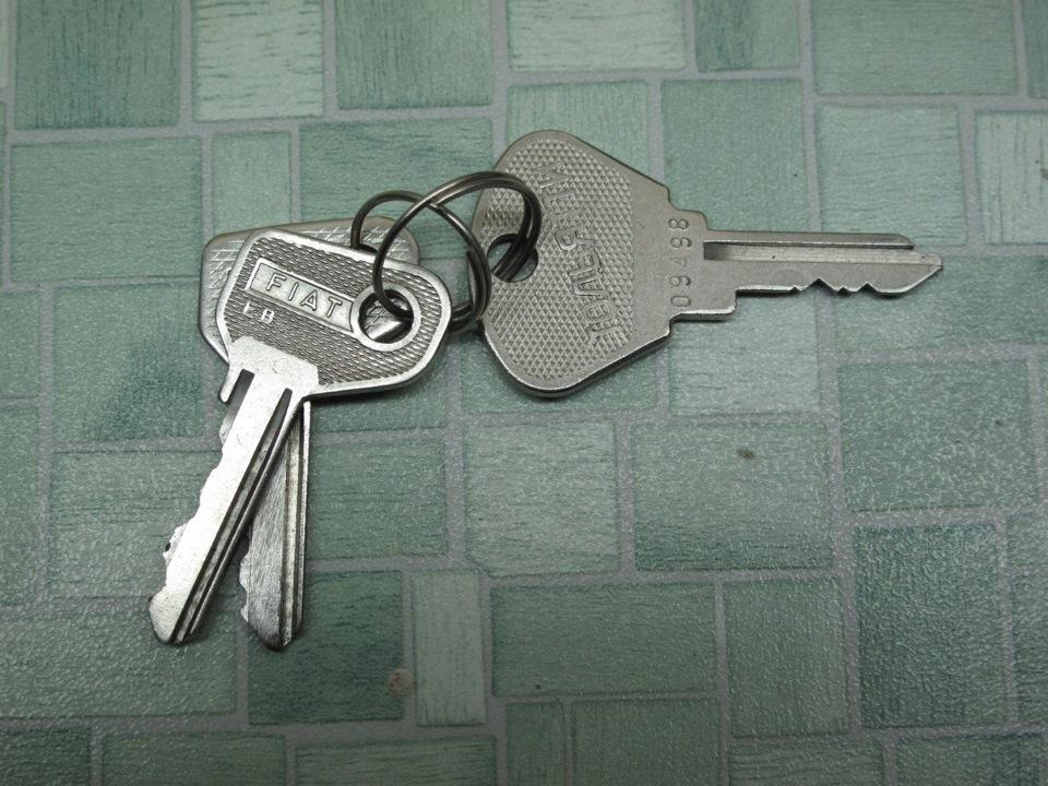 картинки ключи от ваз был признан одним