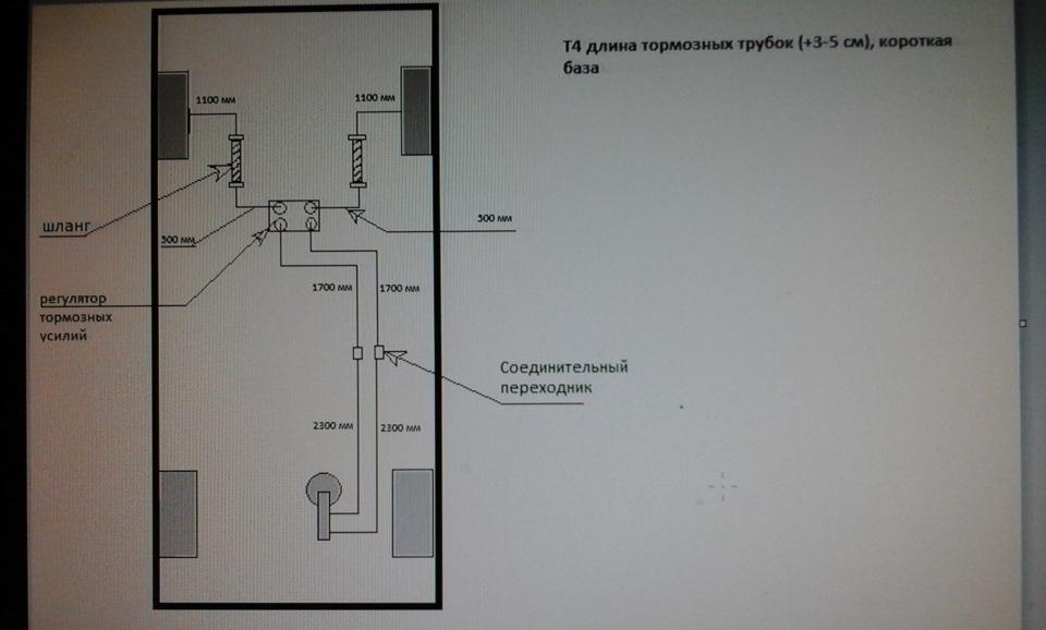 транспортер т4 замена тормозных трубок