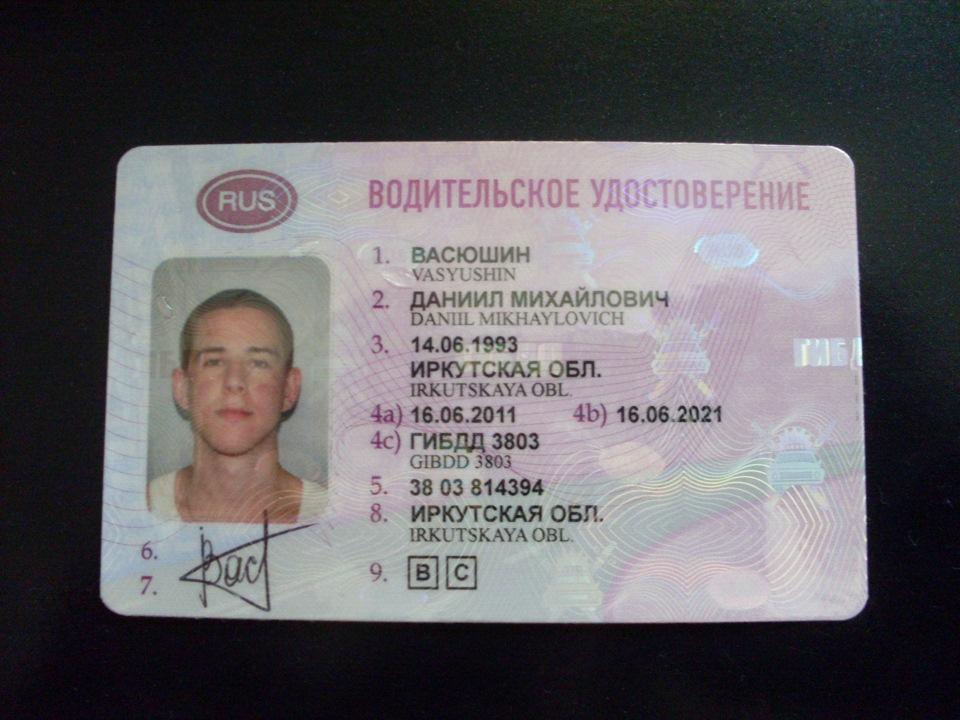 Фото категории русское