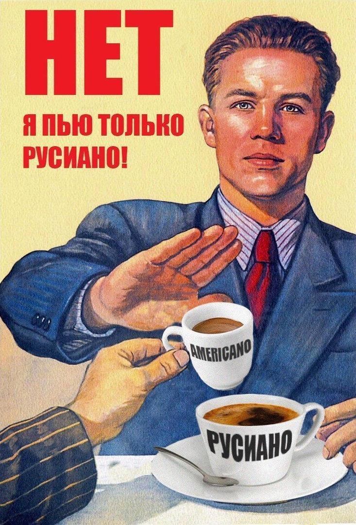 Картинка с надписью не пью