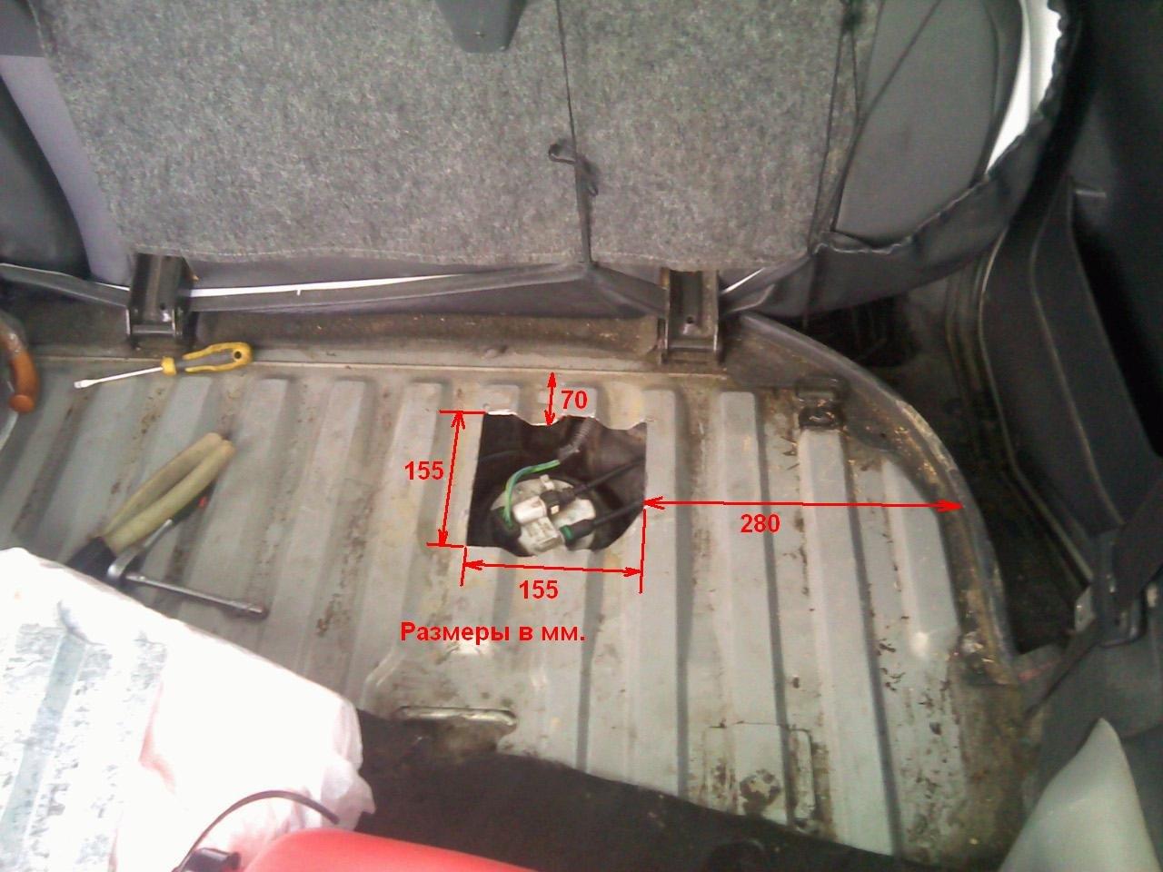 Где находится фильтр бензина ситроен