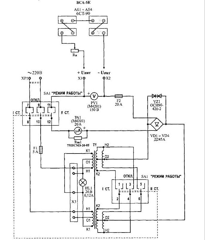 схема выпрямителя ВСА-5К