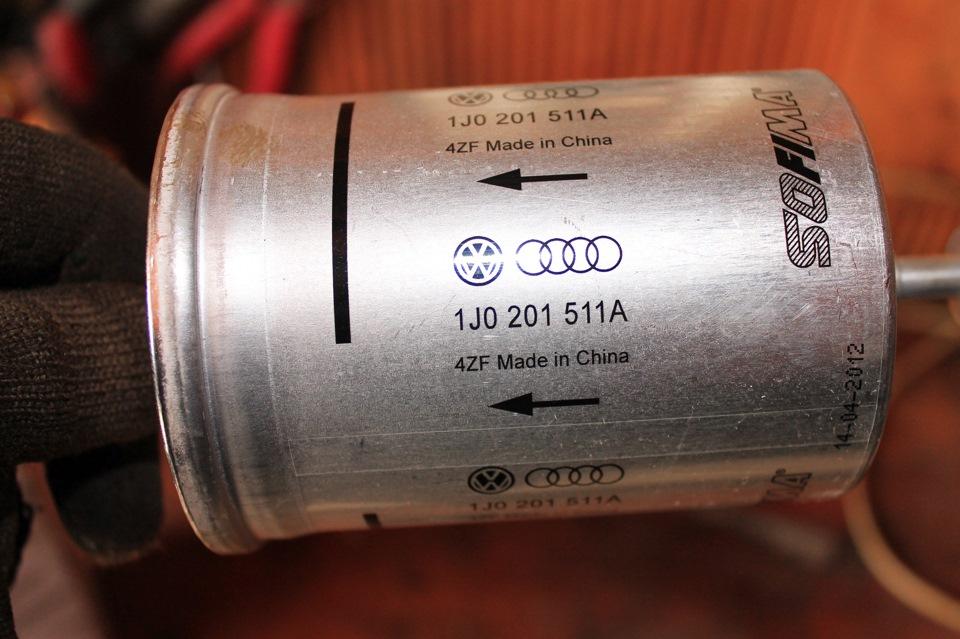 Замена топливного фильтра на шкоде октавия 1.6