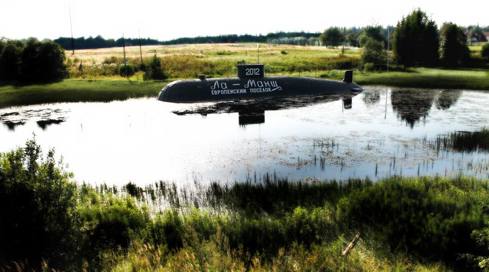 Блог подводная лодка в степях