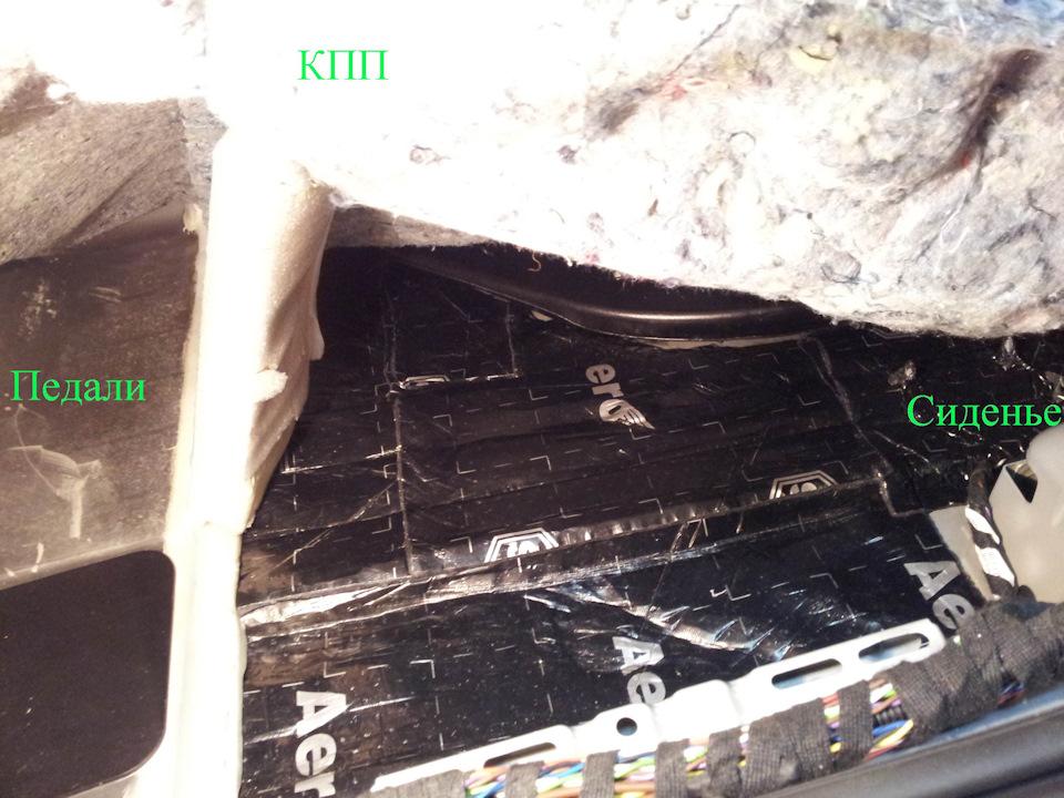 d7a344es 960 - Шумоизоляция арок автомобиля отзывы