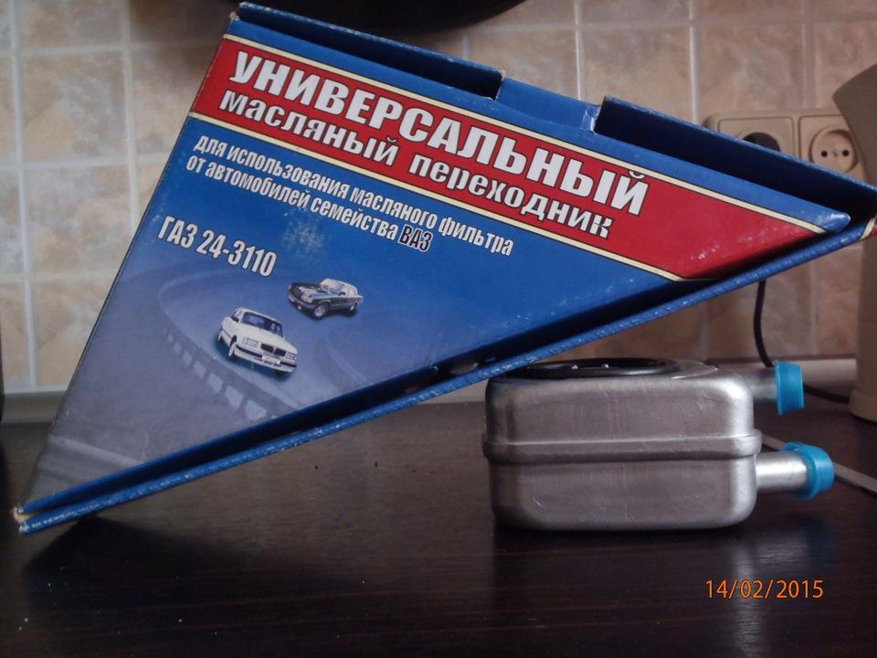 Теплообменник для змз 402 Пластинчатый теплообменник HISAKA SX-11 Улан-Удэ