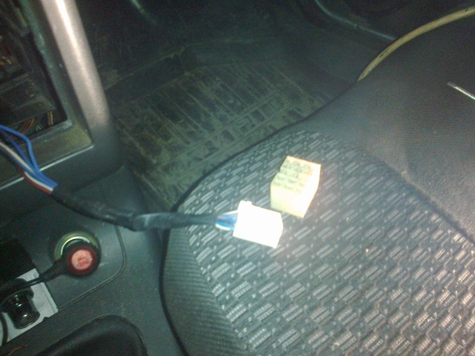 Фото №11 - кнопка аварийной сигнализации ВАЗ 2110