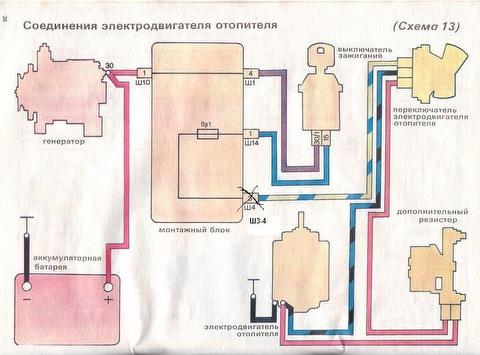 схемы элекрооборудования ваз 2107.