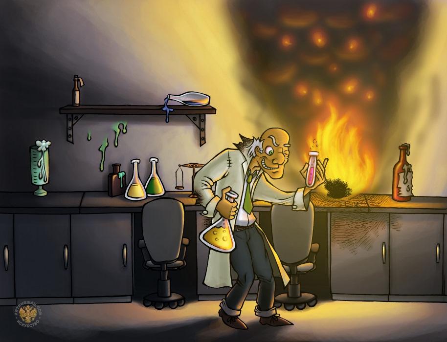 День химика картинки приколы, открытка все наших