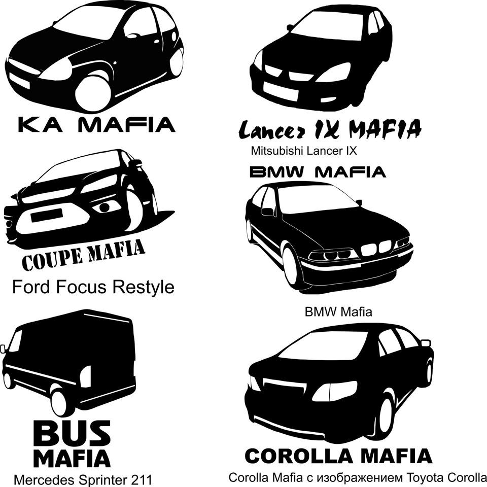 Как сделать трафареты для автомобиля