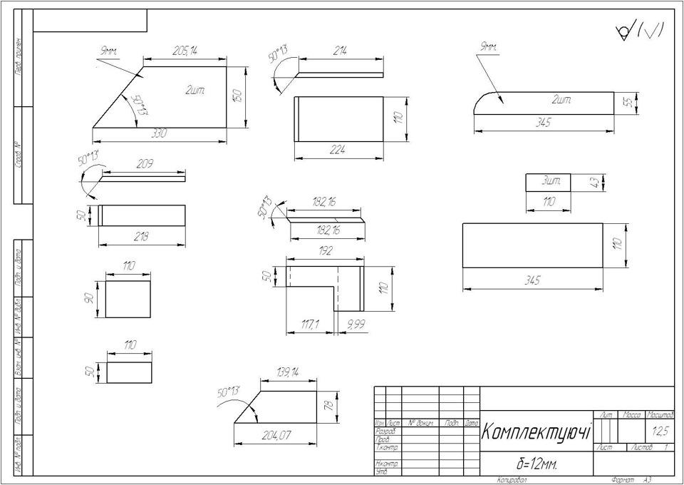 Как сделать подлокотник на ваз 2115 чертежи
