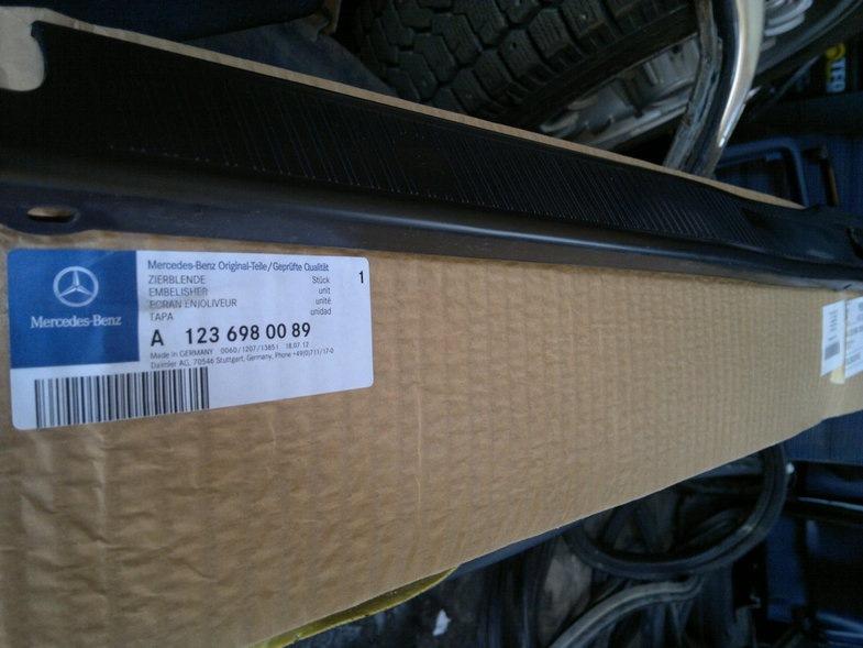 w123 280CE Coupe  - Страница 9 D881bbcs-960