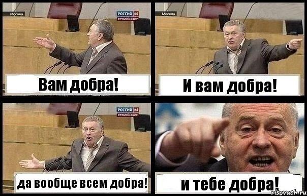 golaya-a-u-nego-stoit