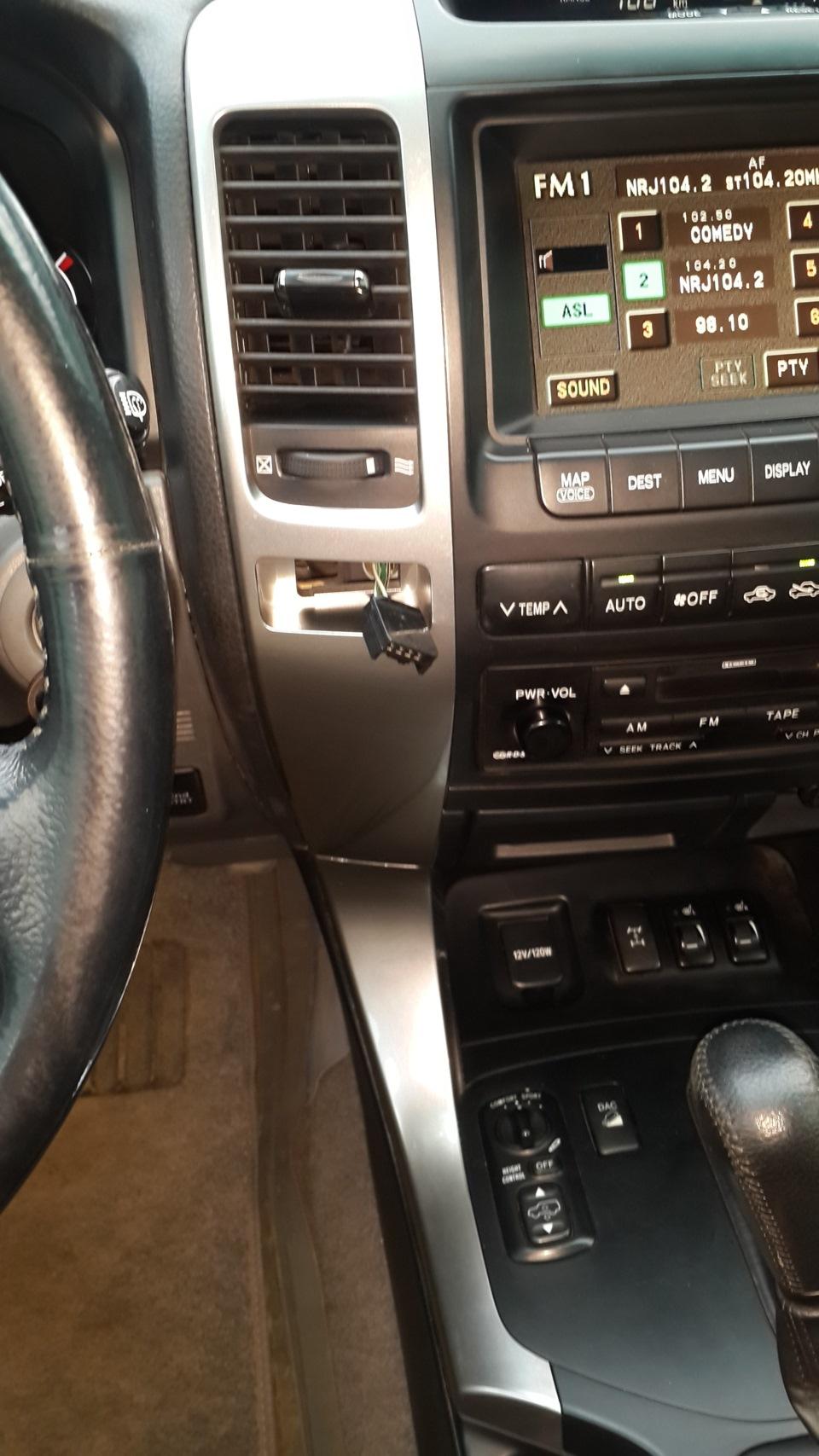 кнопки Toyota Прадо #10