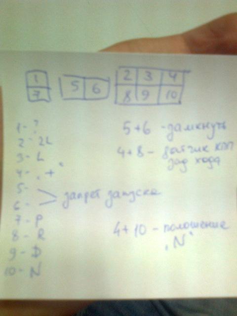 d8d974es-480.jpg