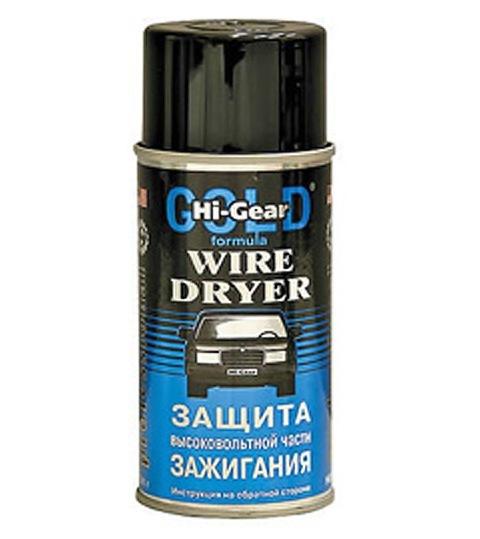 Защита электроконтактов в автомобиле