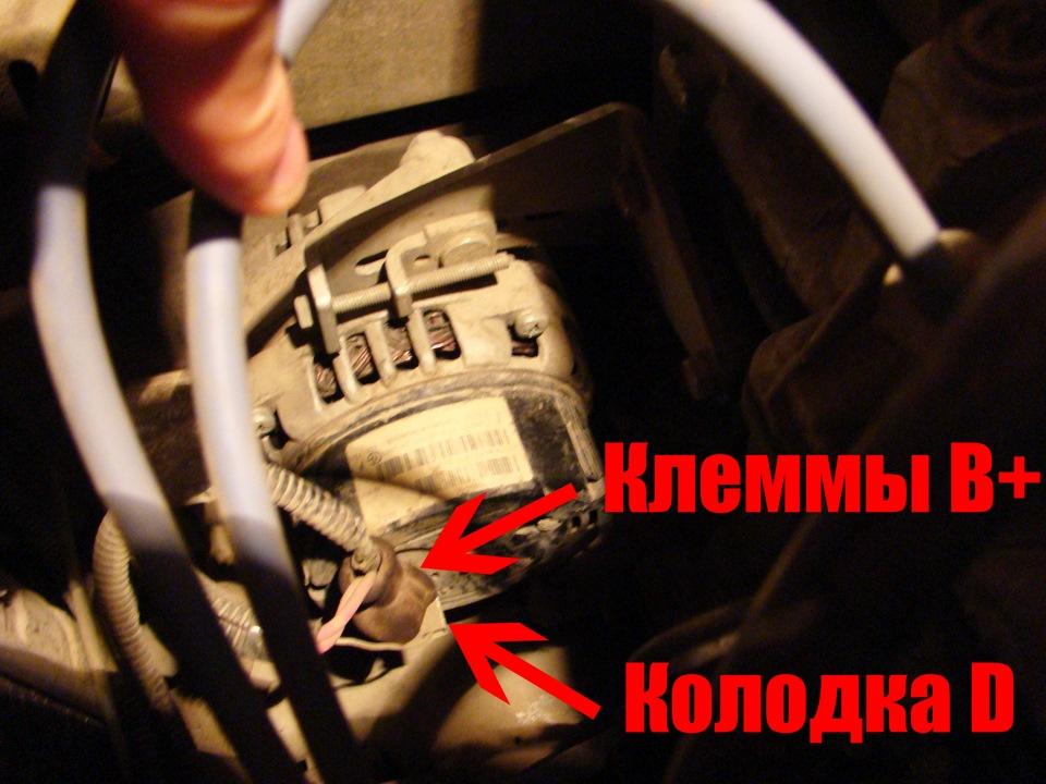 d91ac38s 960 - Трехуровневый регулятор напряжения на генератор