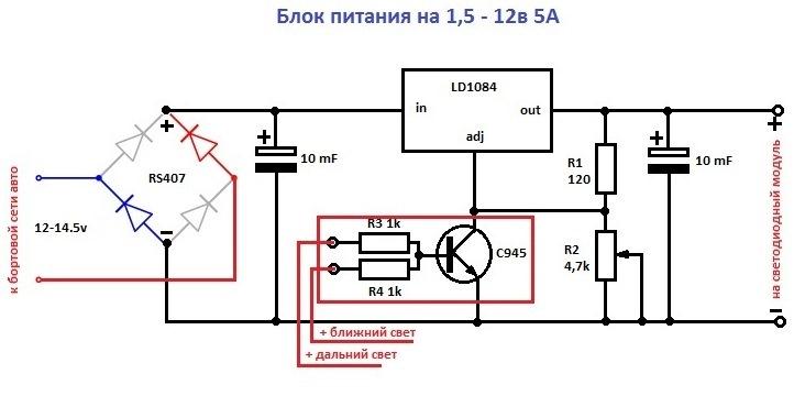 Блок питания для светодиодной ленты 12в схема