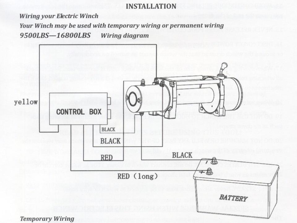 Автомобильная лебедка электрическая и схема подключения Бесплатная база цифровых фотографий