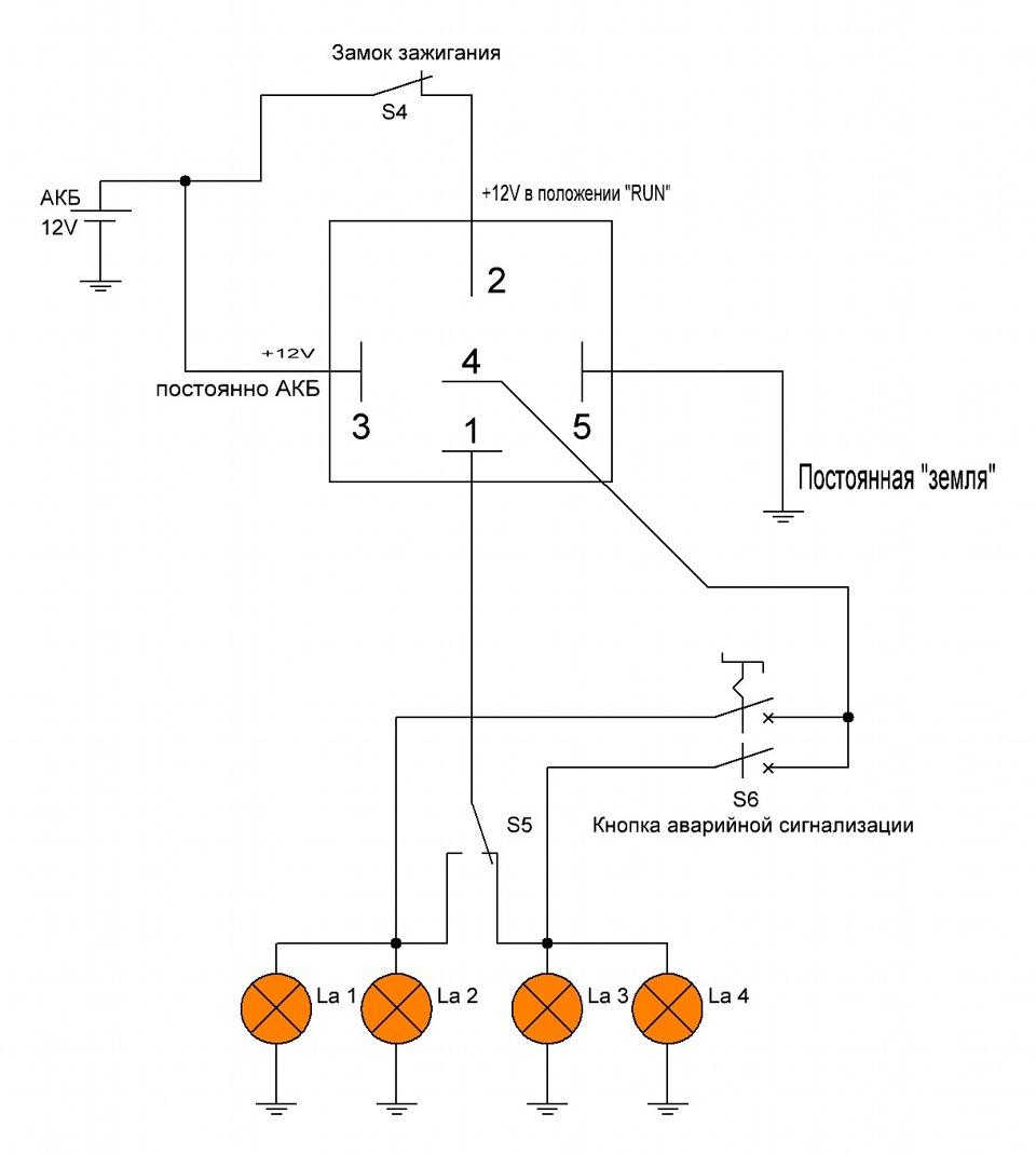 схема конденсатора к генератору