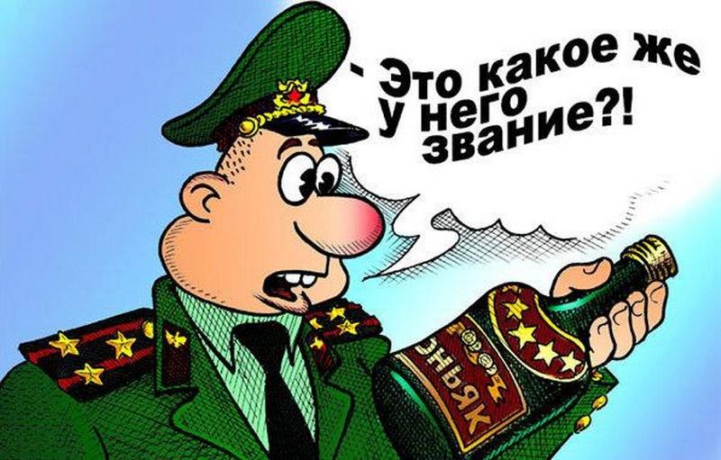 ❶Поздравление с 23 февраля лейтенанту веселое|Патриотизм защитники отечества|Космический поиск||}