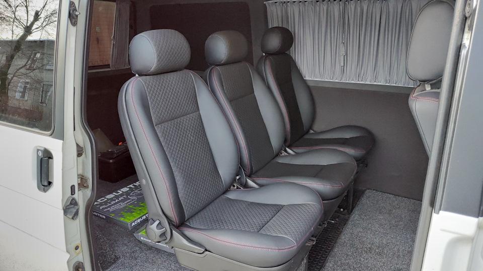 Задний ряд сидений фольксваген транспортер фото транспортер т2