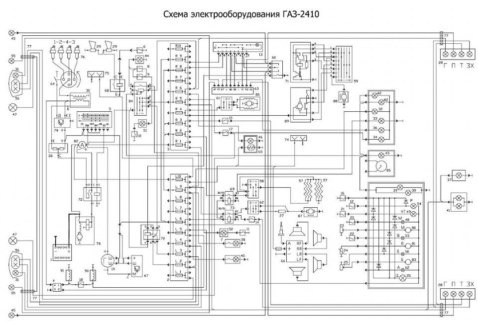 электросхем ГАЗ 24-10.