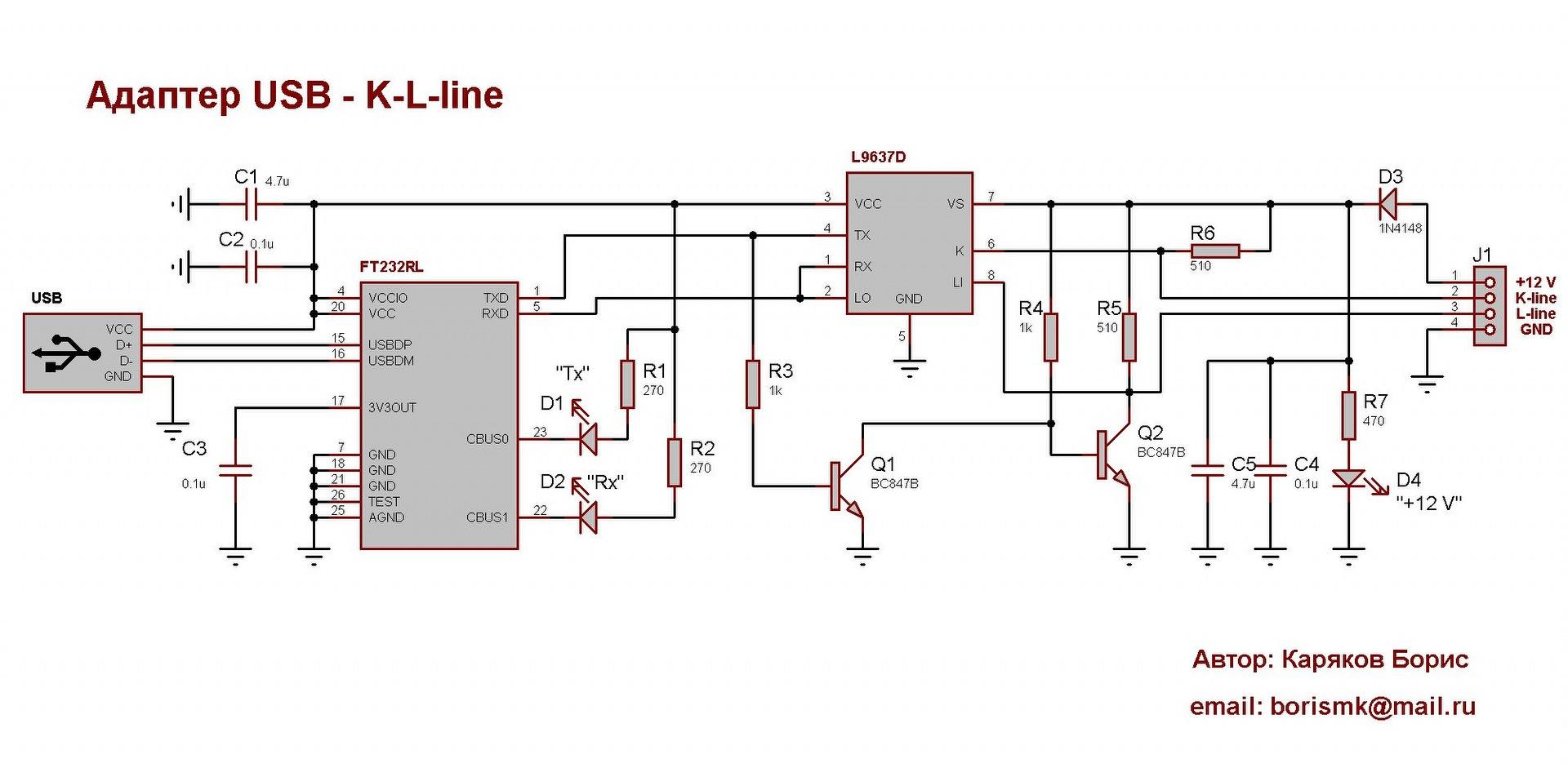 Obd2 k line usb схема
