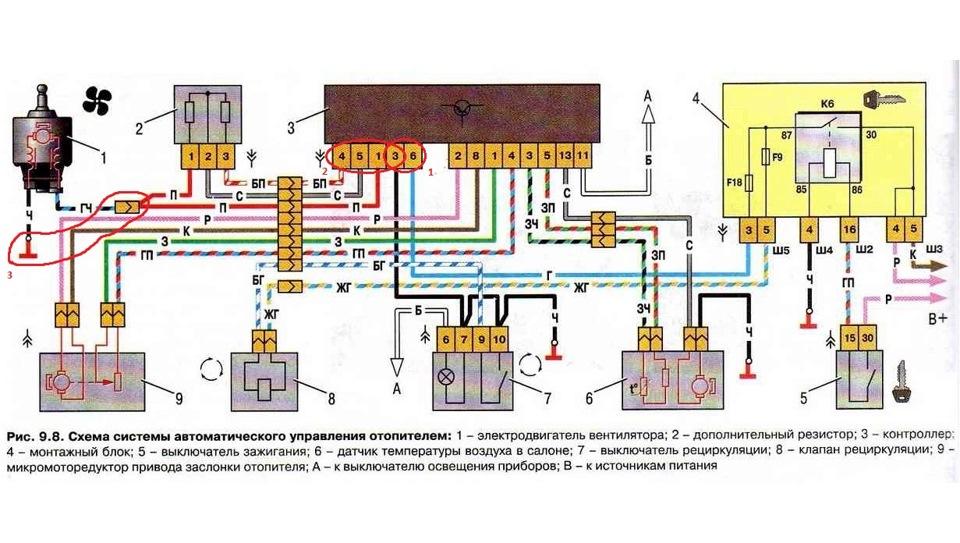 Ваз 2112 электросхема печки