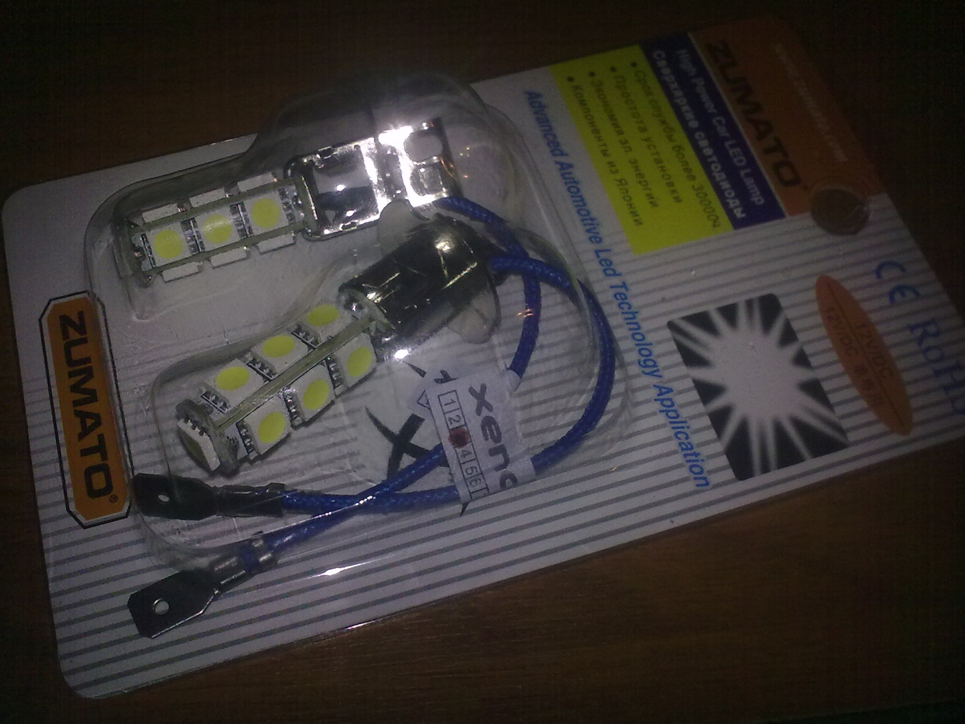 светодиодные лампы H3 в птф бортжурнал газ 31 105 осталась