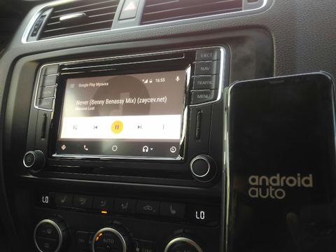 Discover Media для Volkswagen Jetta - Pukir