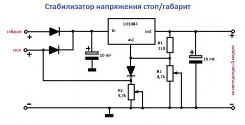 для того что бы настроить стабилизатор напряжения, нужно сначала включить тормоз и с помощью резистора R1 подобрать...