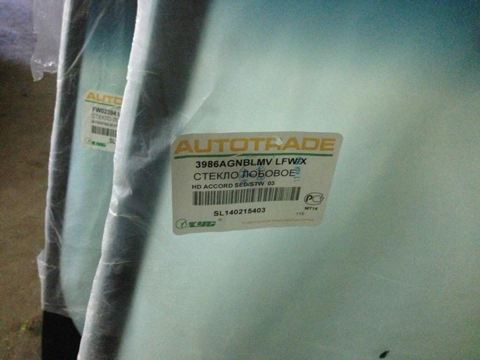 Фото сделал а отчёт нет Исправляюсь контрольная информация  Исправляюсь контрольная информация logbook honda accord МКПП 2007 on drive2
