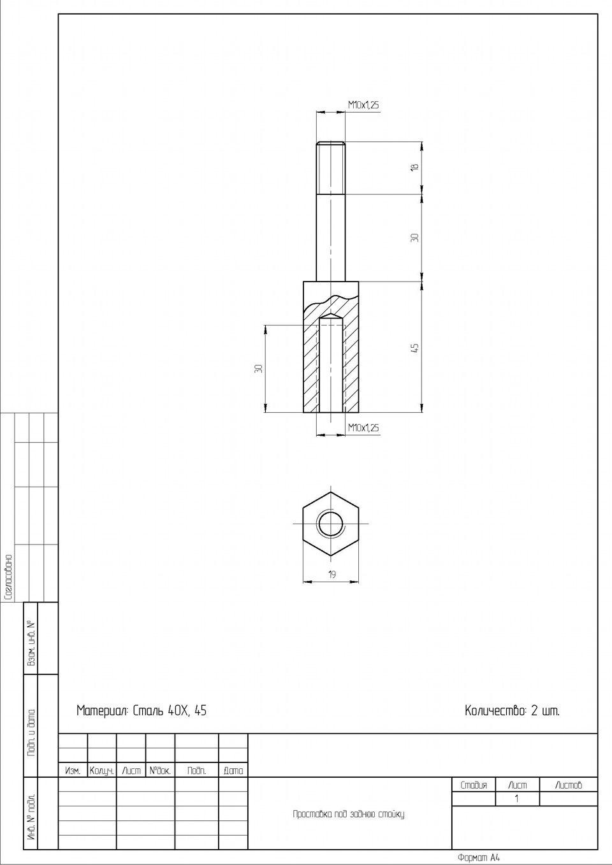 Лифт комплект нива 2121 чертежи