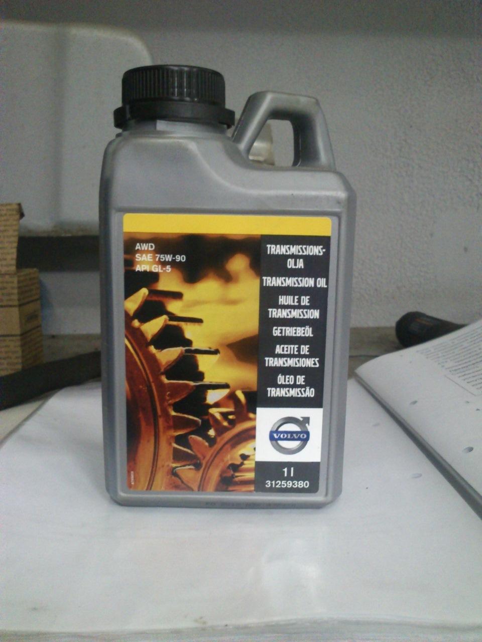 Замена масла в акпп xc90 своими руками