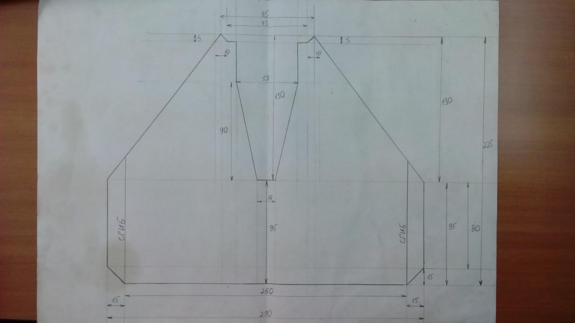Гидрокрыло для подвесных лодочных моторов своими руками 21