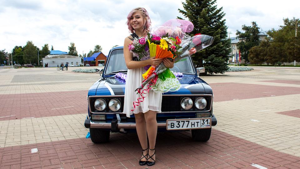 Белгород область знакомства 6