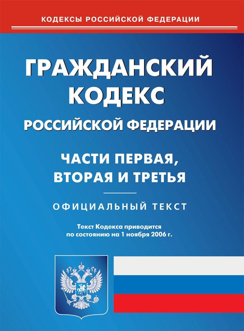Начатое по признакам правонарушения, предусмотренного ч 3 ст 229 уголовного кодекса украины