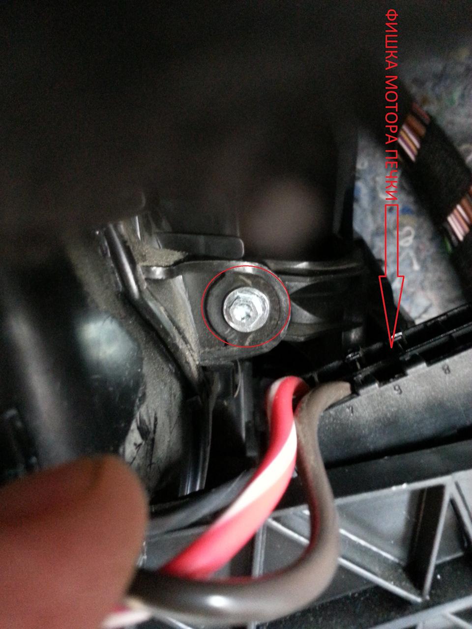 переключатель печкикак поьзоваться заслонкой фольксваген поло