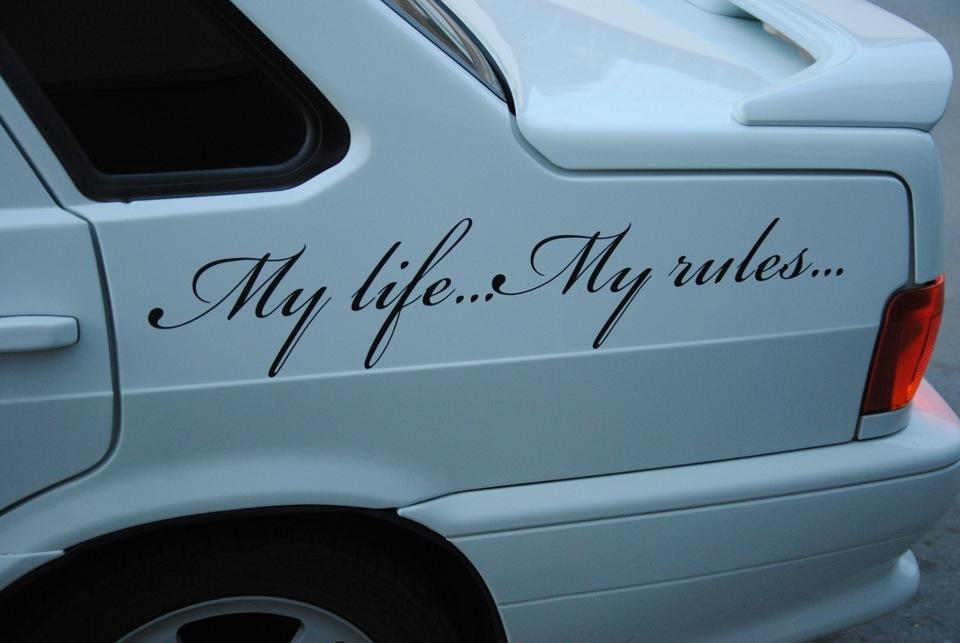 Надпись не влюбляйтесь картинка машина